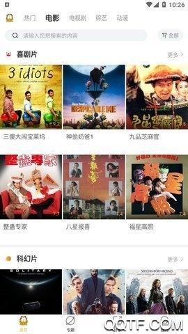 青山影视1.5.2苹果版v1.5.2 ios版