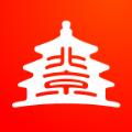 北京通3.0正式版v3.0 安卓版