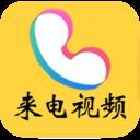 来电秀酱app安卓版v1.0.4 最新版