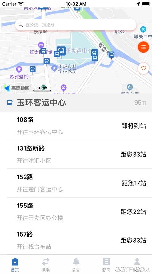 玉环公交app苹果版v1.0 手机版