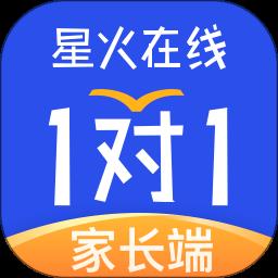 星火在线1对1家长端手机版v1.0.0 免费版