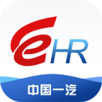 hr自助中国一汽新版v1.1.29