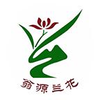 兰韵翁源最新版v1.0.4 安卓版