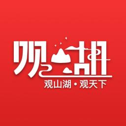 观山湖观天下app安卓版v2.3.0 最新版