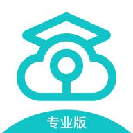 云考场专业版app苹果版v2.2.2