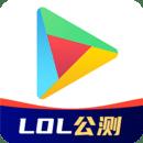 ourplay原谷歌空间appv3.4.4 安卓版