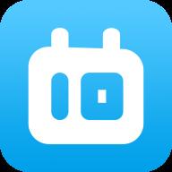 课程表制作app最新版v1.0.0 手机版