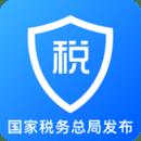 个人所得税综合所得汇算清缴app最新版2021v1.5.8 安卓版