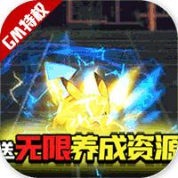 宠物星球手游最新版v1.1 安卓版