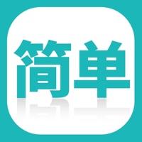 趣闲赚苹果版v1.0.5 最新版