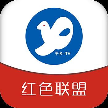智慧平乡最新版本v5.9.15 官方版