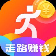 迈步向前app红包版v1.2 最新版