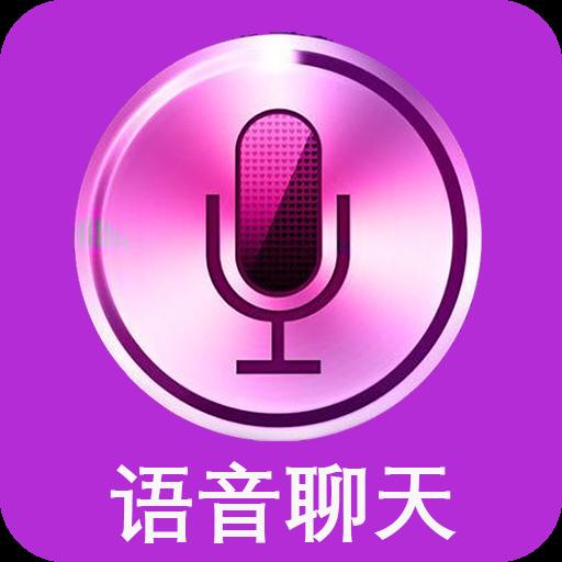 陌缘语音聊天app安卓版v1.0.1 手机版