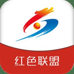 智慧淮阳手机台最新版v5.8.8 手机版