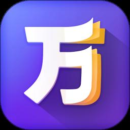 完美万词王免费版v1.6.1 手机版