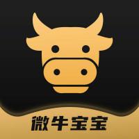 微牛宝宝做任务赚钱app最新版v1.0 手机版