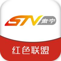 智慧肃宁手机直播最新版v5.8.10 安卓版