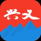 兴义本地生活最新版v1.0.0 安卓版