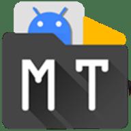 mt管理器2.9.6破解版v2.9.6 最新版