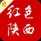 红色陕西(党建服务平台)最新版v1.0.0 安卓版