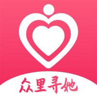 众里寻她app手机版v1.1.0 最新版