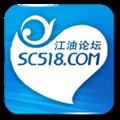江油论坛招聘最新版v1.6.15 官方版