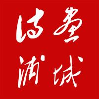 诗画浦城武夷山水app安卓版v2.2.2 最新版
