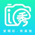 i秀视频剪辑app安卓版v1.0 最新版