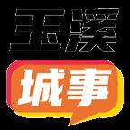 玉溪城事app最新版v4.6 安卓版