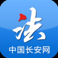 中国长安网手机客户端v5.1.1 最新版