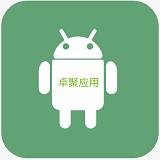 卓聚app去广告破解版v1.4.5 最新版