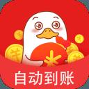 智云兼职app安卓版v1.0 最新版