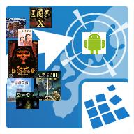 ExaGear Mobileexagear安卓10直装版v3.5.0 最新版