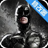 蝙蝠侠黑暗骑士崛起内置修改器版v1.1.6 修改版