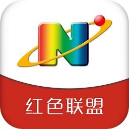 智慧宁晋app红色联盟手机版v5.8.0 安卓版