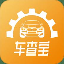 车查宝破解版v2.3.2 安卓版