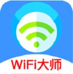 越豹WiFi大师app安卓版v1.0.0 免费版