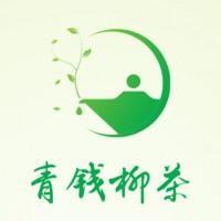 青钱柳茶app做任务赚钱版v1.0.0 红包版