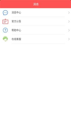 小七领赞app安卓版v1.0 手机版