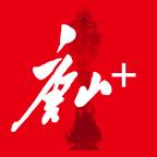 唐山plus移动新闻客户端v7.0.0 官方版