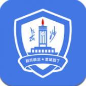 96111长沙公安便民服务桥app最新版v2.4.7 手机版