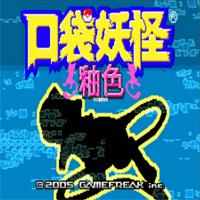 口袋妖怪数码宝贝世界金手指v2021.03.19.16 最新版