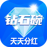 钻石碗app手机版v1.0 最新版