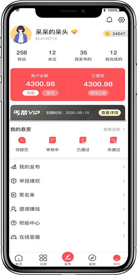 闲来转转兼职赚钱app最新版v1.1.3 手机版