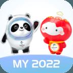 冬奥通app安卓版v1.0.0 最新版