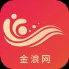 金浪网app赚钱版v1.0.0 最新版