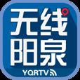 无线阳泉更新版v3.2.1 官方版