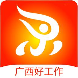 广西人才网app官方版v2.0.0 手机版