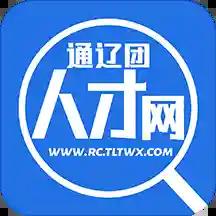通辽团人才网招聘app手机版v1.6.12 安卓版