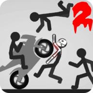 Stickman Annihilation 2弄死火柴人2泯灭破解版v1.02 最新版